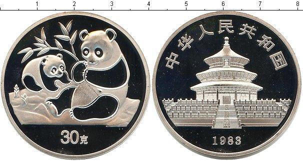 Каталог монет - Китай 30 юань