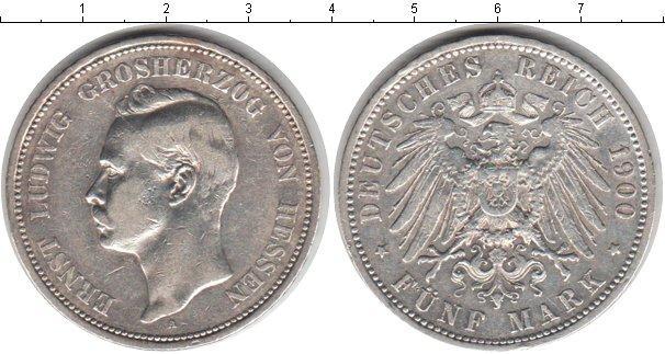 Каталог монет - Гессен-Дармштадт 5 марок