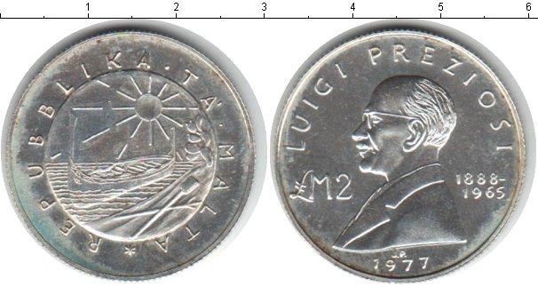 Каталог монет - Мальта 2 фунта