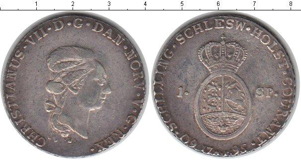 Каталог монет - Шлезвиг-Гольштейн 1 шиллинг