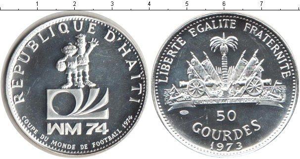 Каталог монет - Гаити 50 гурдес