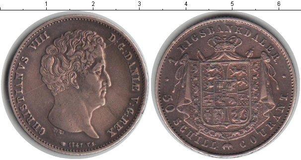 Каталог монет - Дания 1 ригсдалер