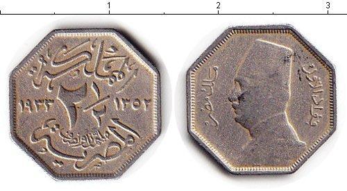 Каталог монет - Египет 2 1/2  миллима