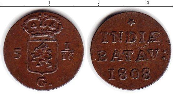 Каталог монет - Нидерландская Индия 1/16 гульдена