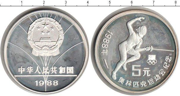 Каталог монет - Северная Корея 5 вон