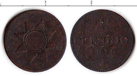 Каталог монет - Франкфурт 1 пфенниг