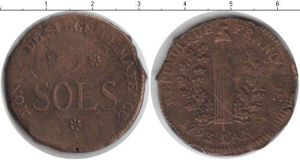 Каталог монет - Франция 1 соль