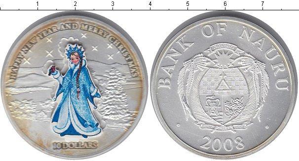 Каталог монет - Науру Счастливого Нового Года!