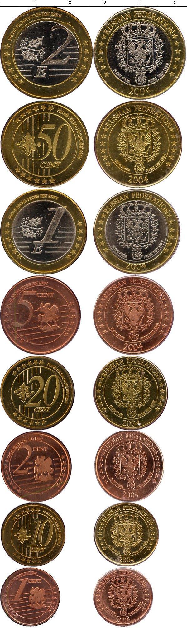 Каталог монет - Россия Пробный евронабор 2004