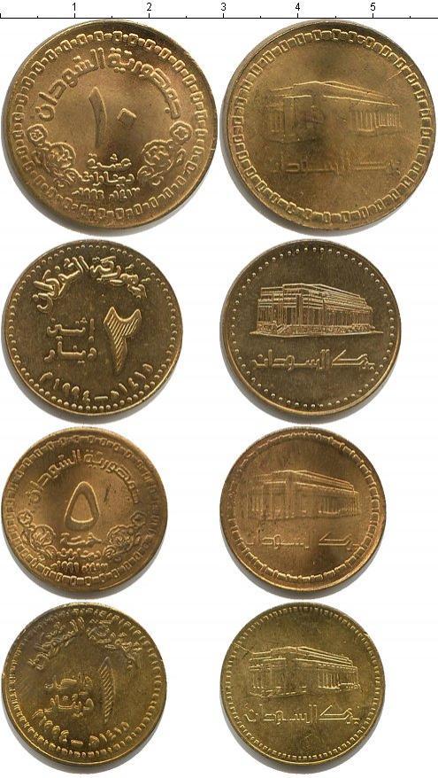 Каталог монет - Судан Судан 1991-1994