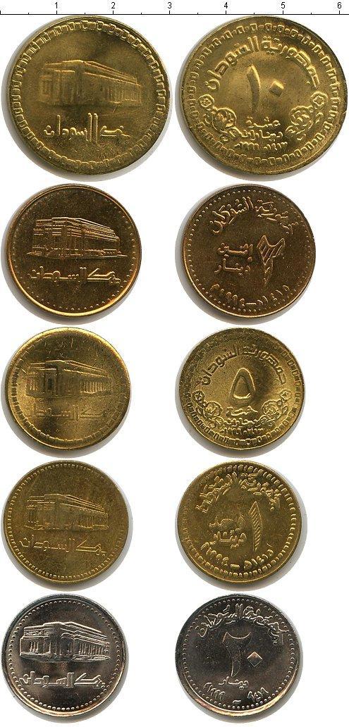 Каталог монет - Судан Судан 1994-1999