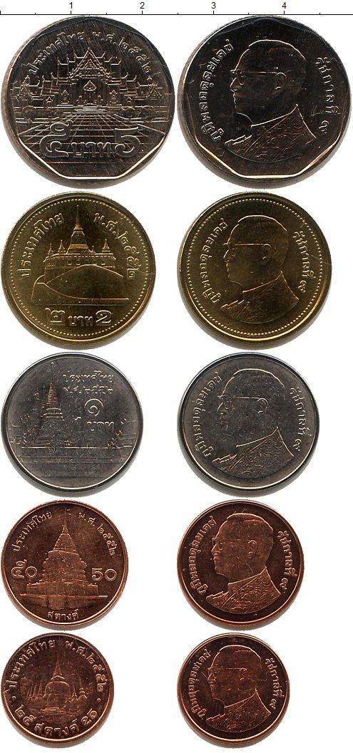 Каталог монет - Таиланд Таиланд