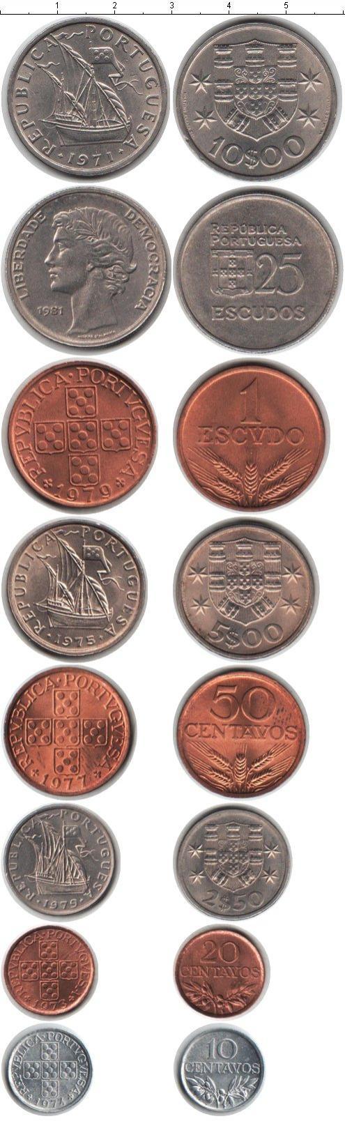 Каталог монет - Португалия Португалия 1971-1981