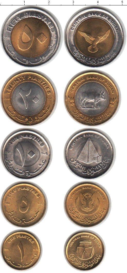 Каталог монет - Судан Судан 2006