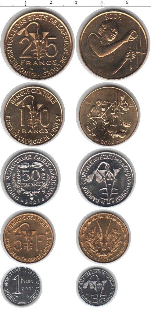 Каталог монет - КФА КФА 1997 - 2003