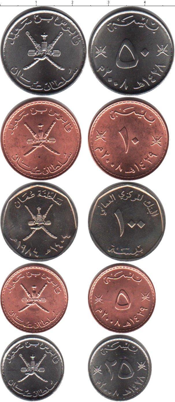 Каталог монет - Оман Оман 2008