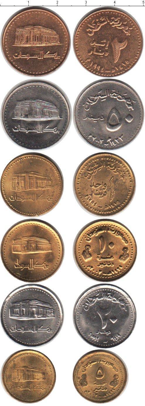Каталог монет - Судан Судан 1994-2002