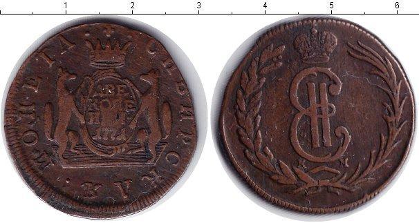 Каталог монет - 1762 – 1796 Екатерина II 2 копейки