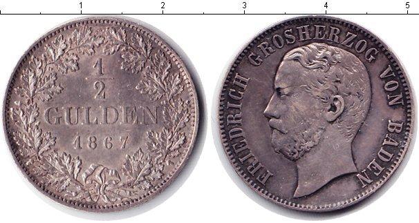 Каталог монет - Баден 1/2 гульдена