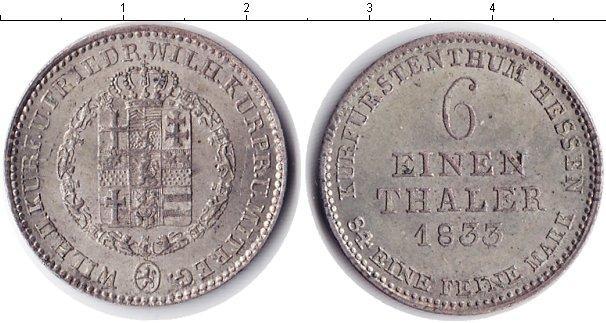 Каталог монет - Гессен-Кассель 1/6 талера