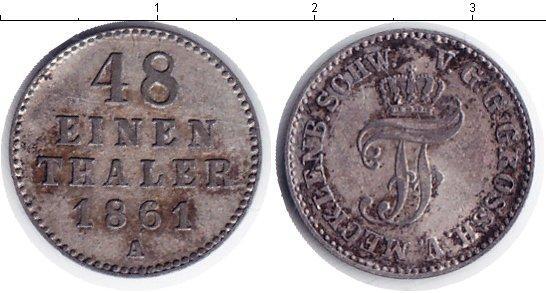 Каталог монет - Мекленбург-Шверин 1/48 талера
