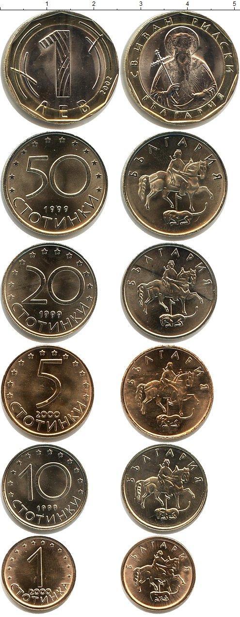 Каталог монет - Болгария Болгария 1999-2002