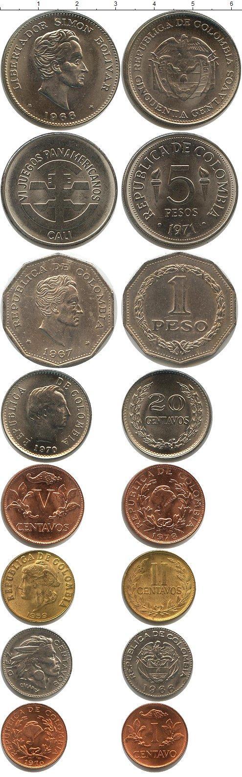Каталог монет - Колумбия Колумбия 1952-1978