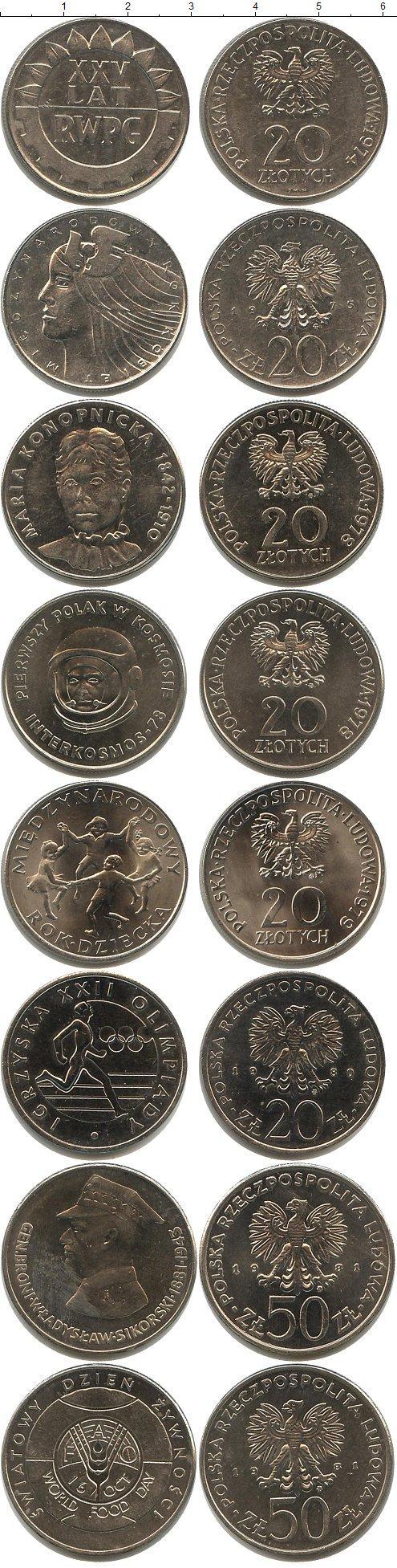 Каталог монет - Польша Польша 1974-1981