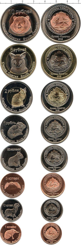 Каталог монет - Южная Осетия Южная Осетия 2013