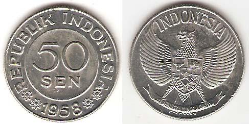 Каталог монет - Индонезия 50 сен