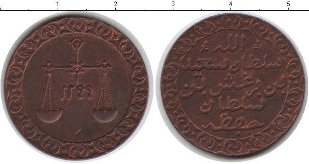 Каталог монет - Занзибар 1 песа