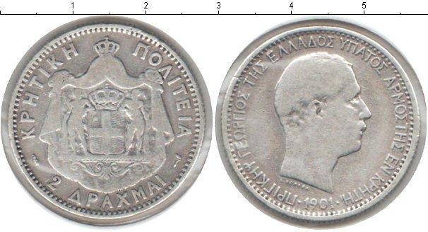 Каталог монет - Крит 2 драхмы