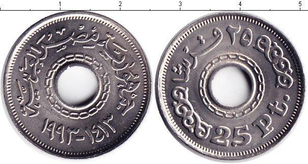 Каталог монет - Ливан 25 пиастров