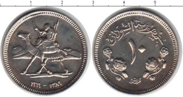 Каталог монет - Судан 10 кирш