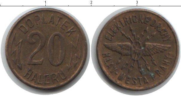 Каталог монет - Чехословакия 20 хеллеров