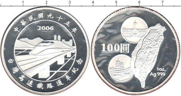Каталог монет - Тайвань 100 юаней