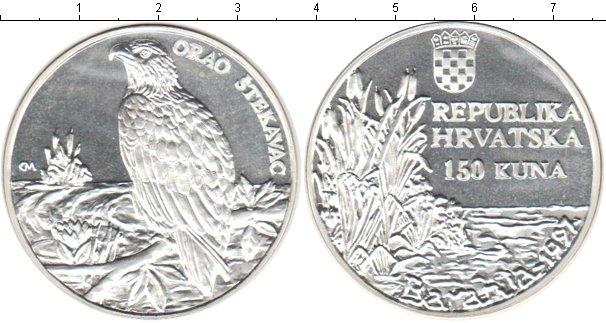 Каталог монет - Хорватия 150 кун