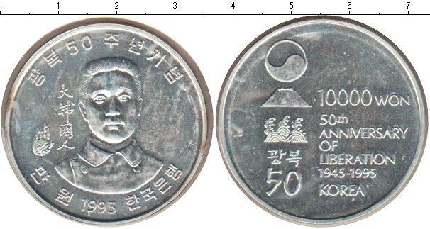 Каталог монет - Корея 10000 вон
