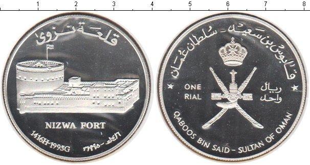 Каталог монет - Оман 1 риал
