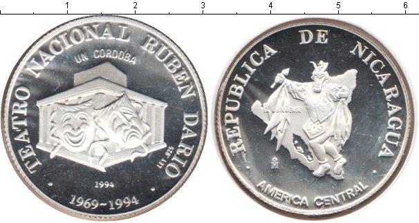 Каталог монет - Никарагуа 1 кордоба