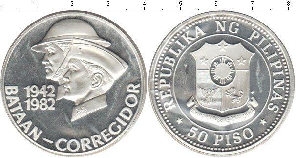 Каталог монет - Филиппины 50 песо