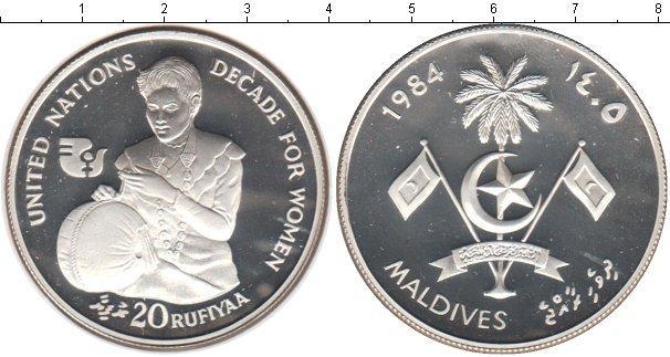 Каталог монет - Мальдивы 20 руфий