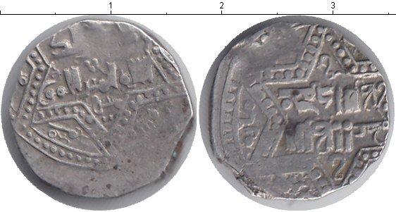 Каталог монет - Золотая Орда 1 Дирхам