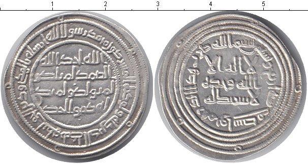 Каталог монет - Иран 1 дирхам