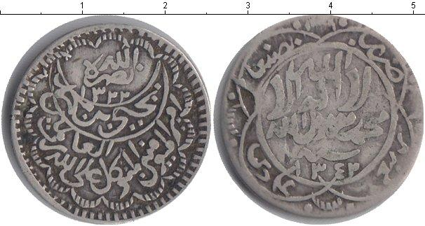 Каталог монет - Йемен 1/4 риала