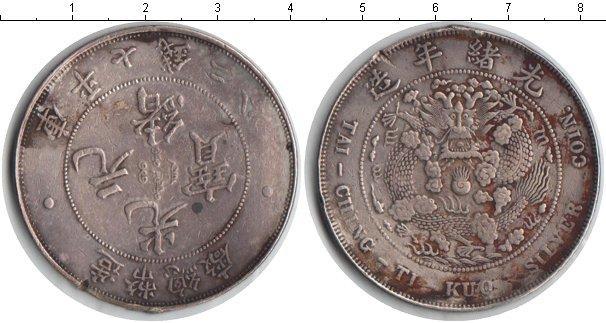 Каталог монет - Китай 1 доллар