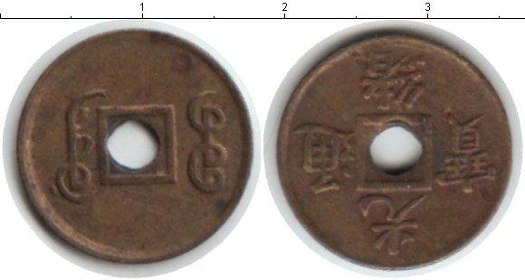 Каталог монет - Китай 1 кеш