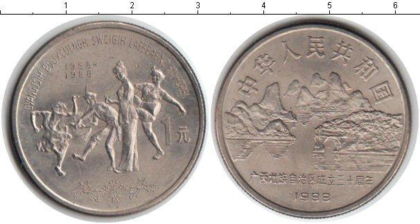Каталог монет - Китай 1 юань