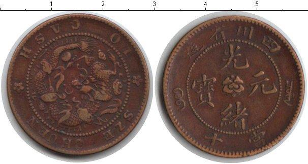 Каталог монет - Китай 10 кеш