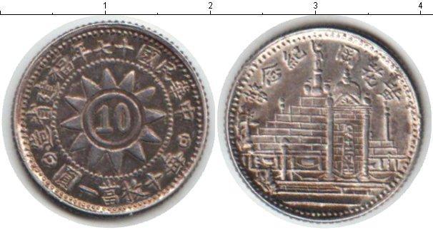 Каталог монет - Китай 10 центов